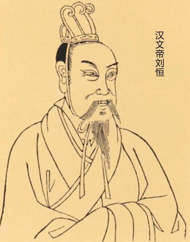 汉文帝刘恒死前,有一安排堪称高瞻远瞩,多年后挽救大汉于水火