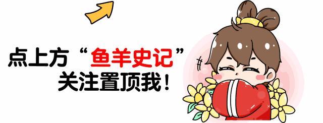 中国古代四大家族,权倾朝野的门阀世家,河南人贡献了三个