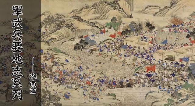 霸蛮的湖南人,为什么拥有改变中国的力量?