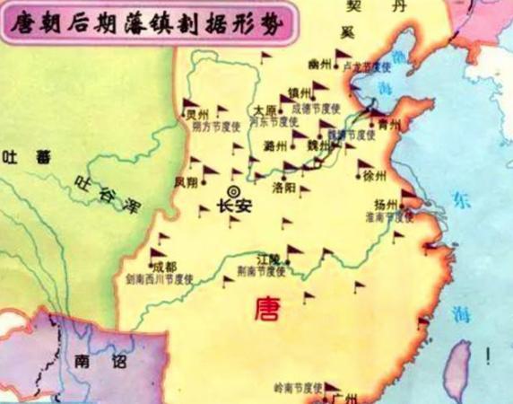 历史上唐朝中晚期藩镇割据到底有多乱?