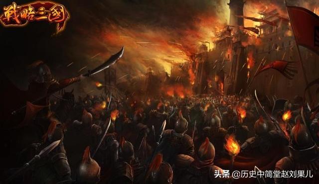剖析曹操、司马懿、孙权、诸葛亮,看:刘禅大智若愚的为民之道!