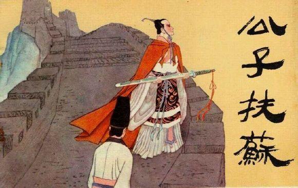 中国历史上最坑爹的十场政变,把整个王朝带上了不归路!