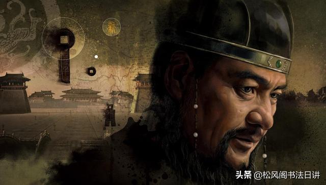 伪君子背后的权力合谋:王莽篡汉和汉代儒学的神化倾向