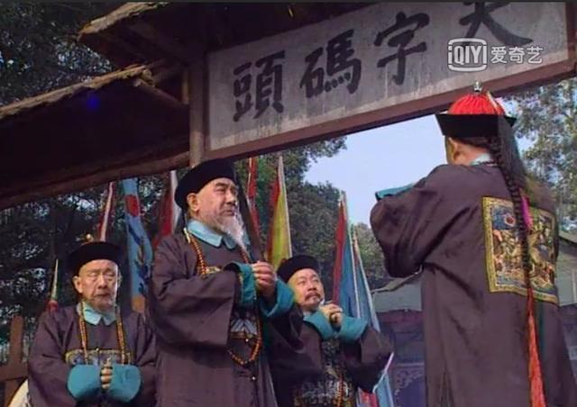 林则徐驾临广州,引而不发,广州官员不知他葫芦装啥药,全慌了神
