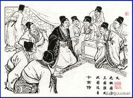 """三国志与三国演义之三  """"太监""""——十常侍之乱的前后"""