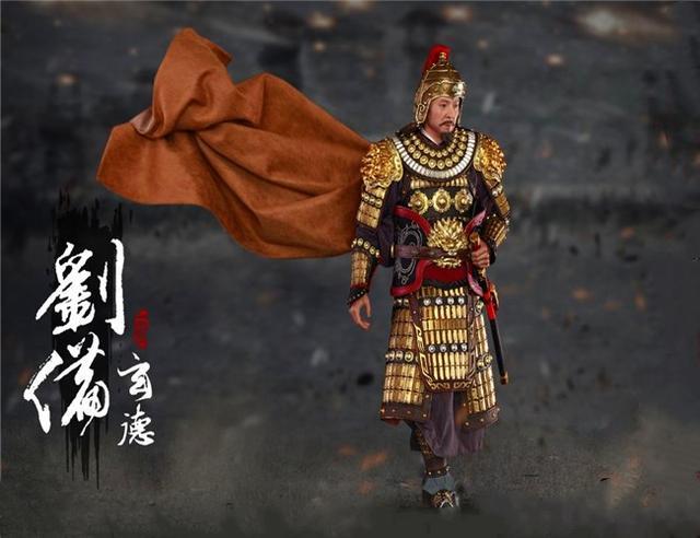 为何刘备逢人必称中山靖王之后呢?逗比行为背后,竟是满满的利益