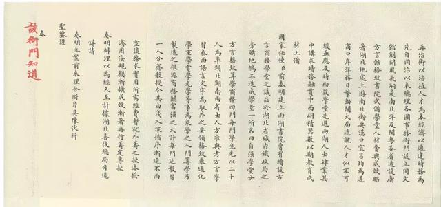 看清宫剧做美梦,做清朝皇帝很舒服?从三方面揭秘皇帝生活