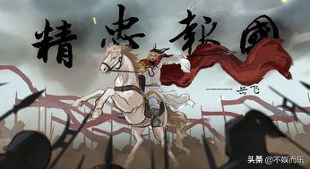 岳飞死后,皇帝这样对待岳家军,网友:宋朝就该早点灭亡