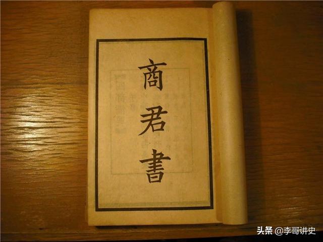 此书仅有三万余字,却被列为古代第一禁书,它到底讲了什么内容?