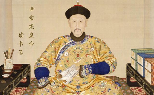 国库空虚官员贪腐,雍正一上台就用了两招妙计,官员:皇帝够意思