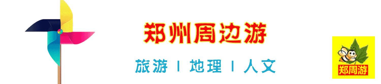 《河南人史略》,用500字展示一个全面的河南人和河南历史