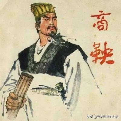商鞅变法'南门立木'改变了秦国甚至是改变了整个中国的历史走势
