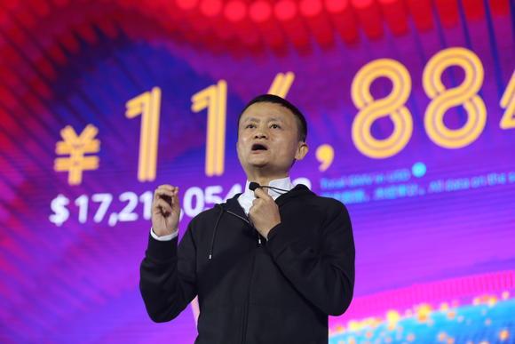 预借中国跨境电商东风芡实的功效与作用 日本开始研究考拉、天猫_科技