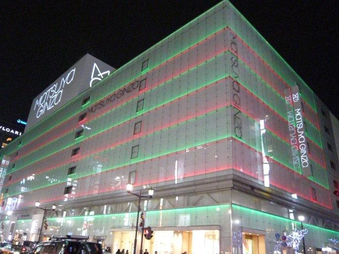 六爻预测学日本松屋百货开始对华直邮跨境电商业务_科技