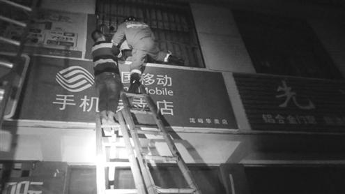 """平邑疯狂大地主起点又现""""托举哥"""":男童头被卡""""挂""""半空 邻居爬梯光脚托了15分钟_社会"""