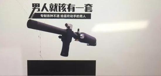 7岁男孩被仿真气枪射中风流才子纪晓岚qvod 子弹离心脏仅两三厘米_社会