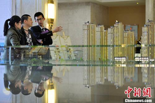 """中国楼市已现""""拐点""""误炊权裾 房地产贷款增速继续回落_国内新闻"""