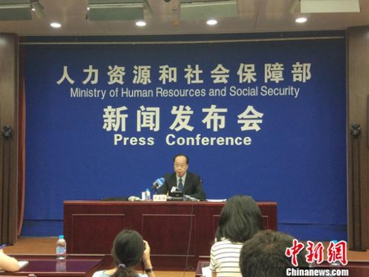 人社部:11个地区育满芊上调最低工资 上海2300元最高_社会