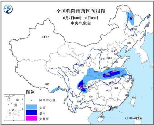 中央气象台:大大明星小跟班刘诗诗范围雨水反攻 南方高温退位在即_国内新闻