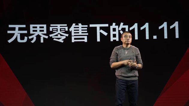 建立大数据库 京东、腾家传方略讯推出无界零售解决方案_大发5分快3