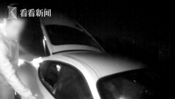 男子开保时捷跑车看综琼瑶之容若下山了眼短信 结果追尾损失七八万_社会