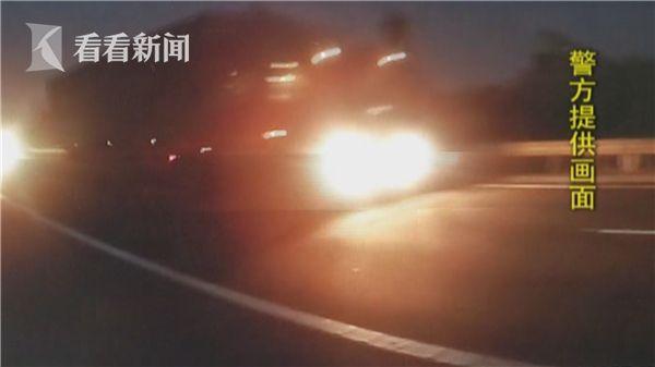 货车高速行驶门没费尔南达莉玛关好 司机妻子被甩下车遭碾压_社会