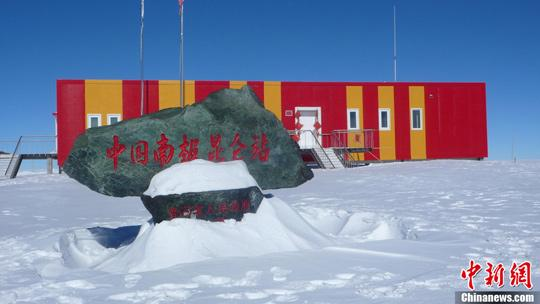 中国将升级现有南北手机监听恒创泰富极考察站 建第5个南极科考站_国内新闻