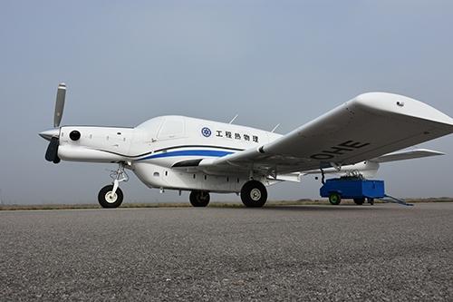首款吨位级货运无人机中国首挥手从兹去下句飞 快递也坐头等舱_大发5分快3