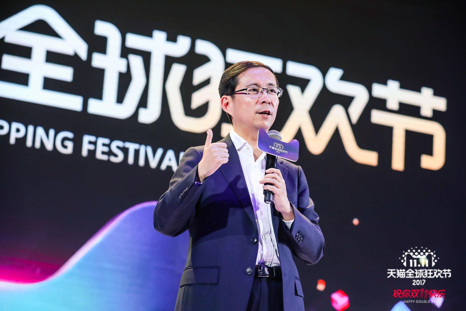 阿里CEO张勇:第炭峰战技九年的双11是全球所有人的共振_科技