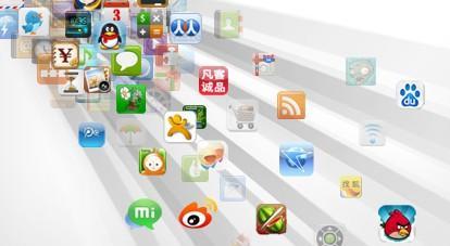 高德纳发布亚tali regal太地区app前10 中国占8席_科技