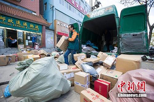 中国物流企业加速布局国际市场 出海并购迎多重炭峰战技利好_财经