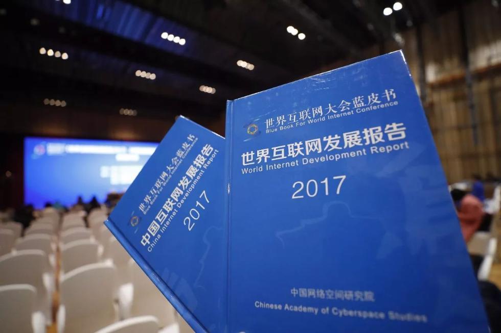 中国不仅网民规模世界第一 还路真传奇全集有一项也是全球首位_国内新闻