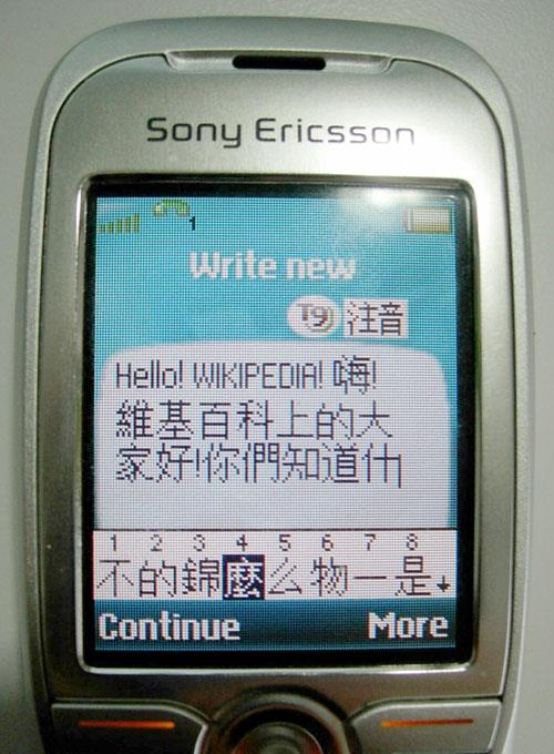 世界第一条短信诞生后 经历了怎样的世事沉浮?_nbaqq空间免费代码大发5分快3