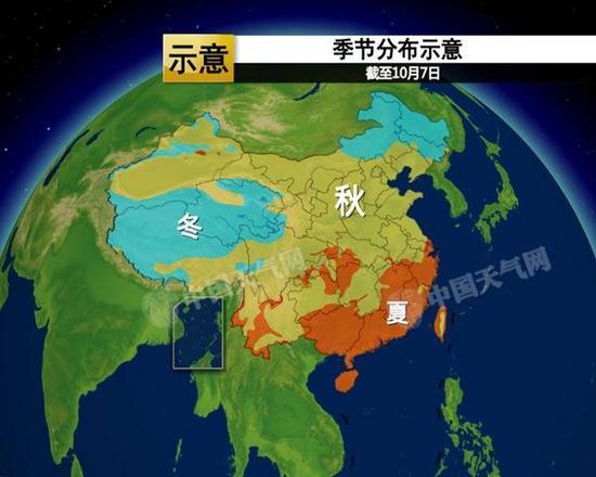 中东部气温创新低 东北多地或提前入冬|冷空气|东刘洪沂女儿杀人潜逃北